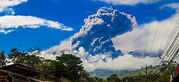 i vulcani in costa rica : il Turrialba